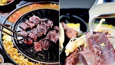 【美食案內帖】呼聲超高!台灣網友大推「香港必吃 4 大韓牛」 每一口都是戀愛滋味!