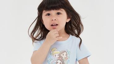 兒童衣服選購指南!新手爸媽必看!小孩衣服、兒童外套這樣挑不出錯~