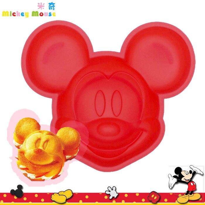 米奇 迪士尼 大臉 蛋糕 布丁 果凍 矽膠壓模 模型 模具 廚房 日本進口正版 122477