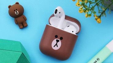 AirPods無線充電盒保護套7選 實用又好看