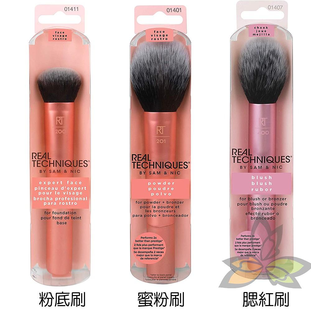 眼影刷+暈染刷 兩入組 Eye Shade + Blend Brush Set尺寸:含刷毛單支約16*1*cm8.完妝蜜粉刷 Instapop face for powder brush尺寸:含刷毛約