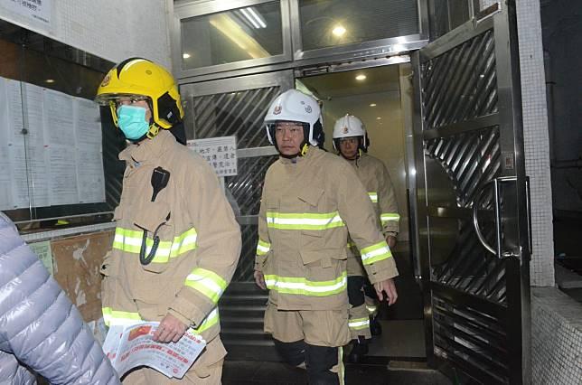 黃大仙竹園北邨單位起火。