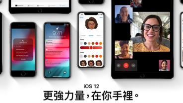 不離不棄! Apple 為 iPhone 5s、iPhone 6、iPad Air 與 iPad mini 2 / 3 推送 iOS 12.4.6 更新