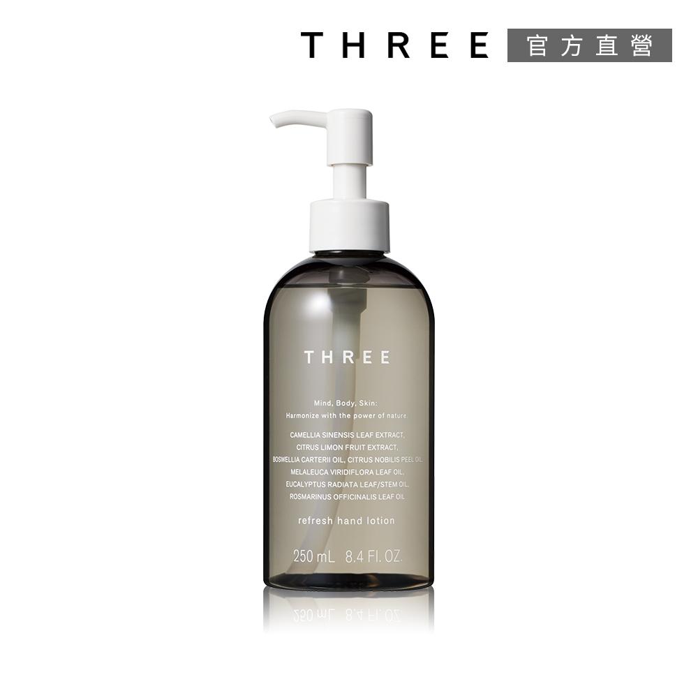 【THREE】植萃防護乾洗手 250mL