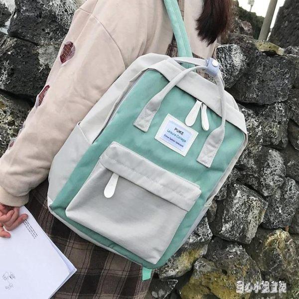 簡約防水帆布雙肩包小清新女韓版學院風書包學生ins超火背包