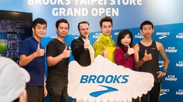 BROOKS 信義概念店開幕直擊 / 年度代言人張睿家體驗 Run Signature 足測系統