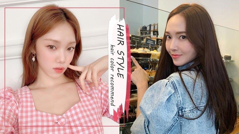 2019韓星髮色範本!雪莉、泫雅都換上這款「巨顯白髮色」,韓網討論度破表