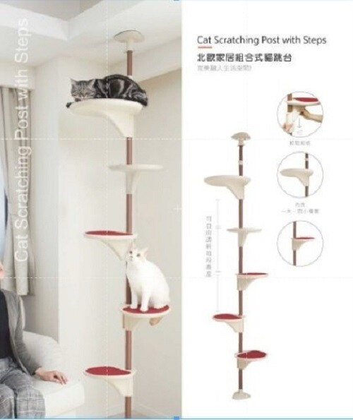 日本貓跳台 doggyman 北歐家居組合式貓跳台 貓咪玩具 簡約時尚 頂天立地 組合式 貓跳台 寵
