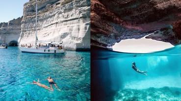 希臘隱藏旅遊地點!夏天必去乳白色「月球沙灘」