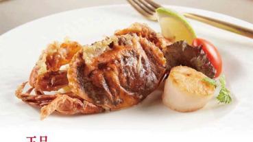王品牛排刷中信卡 贈酥炸軟殼蟹干貝