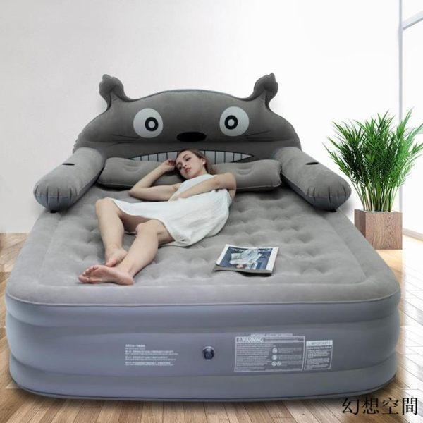 卡通可愛充氣床 雙人 家用 氣墊 加厚 榻榻米 懶人 充氣床墊 戶外床墊 送電動泵 送抱枕