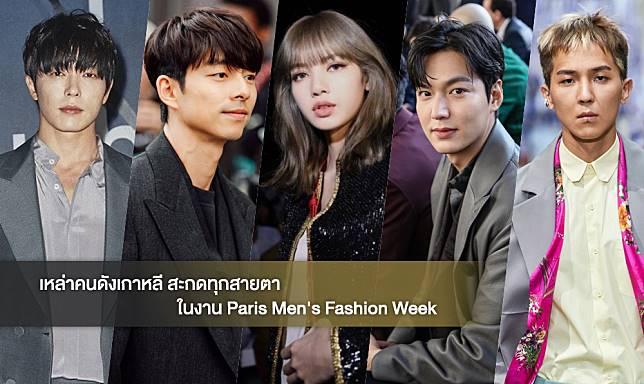 korean-celebs-at-paris-men-s-fashion-week