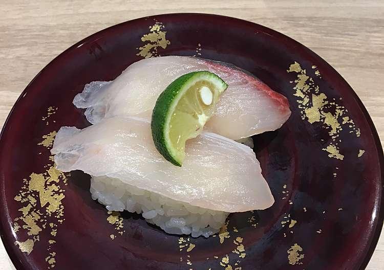 小山 千両 寿司【千両】は回転しない寿司店!新鮮・握りたてで美味しい!|小山市