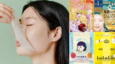 2020面膜Top 10推薦!松本清十款話題面膜,日本票選NO.1嫩膚天王原來是它
