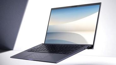 最輕 14 吋商務筆電開賣!ASUS ExpertBook B9 僅 870 克、螢幕占比達 94%、售價 49,900元起