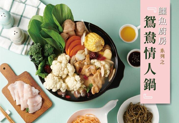 南杏養生煲湯1000g,鱷魚小排100g、火鍋肉片200g