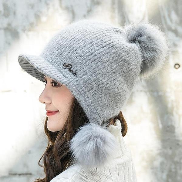 毛線帽女冬季韓版時尚百搭針織帽子日系冬天可愛保暖鴨舌帽兔毛帽