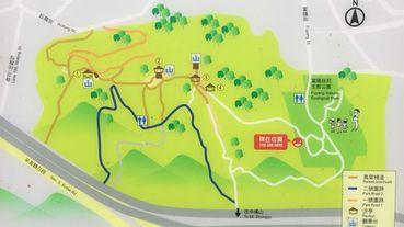 台北大安區▸【台北半日遊帶你遠眺101、俯瞰信義區】福州山公園、富陽自然生態公園(附地圖)