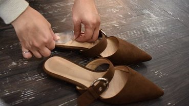 GMF舒立雅平底鞋鞋墊開箱。時尚配件平底鞋跟墊。專 for 3公分以下鞋款,休閒鞋/工作鞋/實穿鞋,秒變機能鞋款的秘密神器