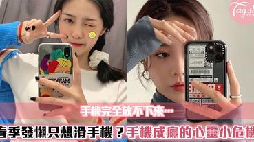為何會手機成癮?你的大腦戒不掉手機要注意這些小危機!