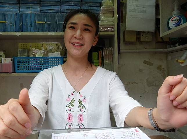 黃小姐表示,自己接收鈔票的經驗豐富。