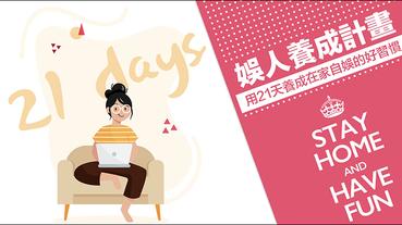 KKTV 發送 21 天免費體驗序號,新會員享有最高 28 天免費追劇看到飽!