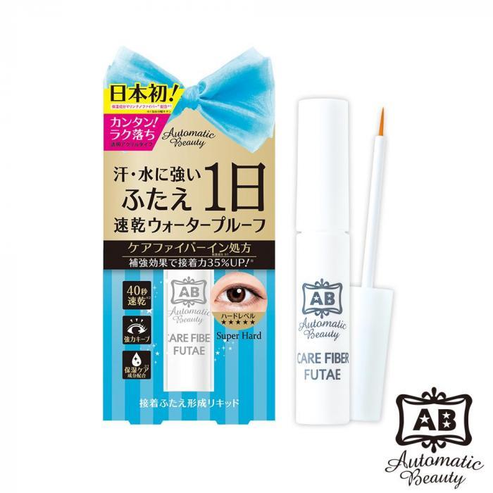 【日本AB】長效防汗雙眼皮膠水
