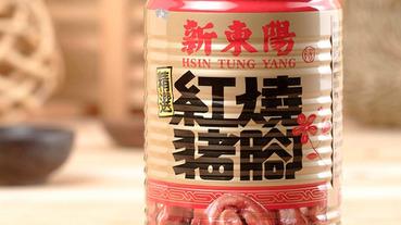 罐頭食品排行榜大公開!鮪魚罐頭、鮑魚罐頭、水蜜桃罐頭,好吃的人氣罐頭推薦一次看
