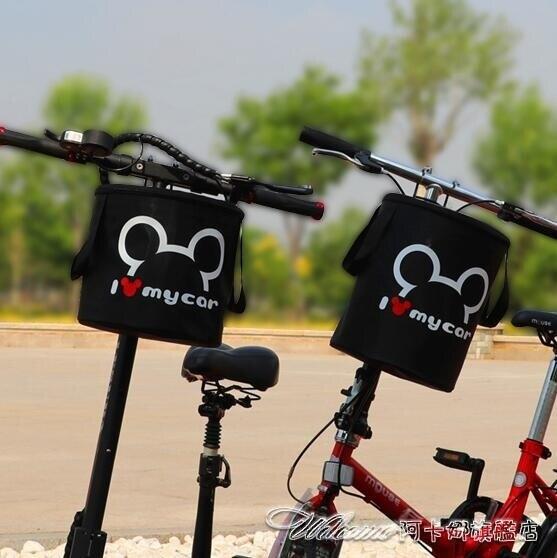 車籃單車籃帆布車筐防雨水水籃電動車籃折疊自行車帶蓋騎行兒童男女【快速出貨】