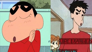 《蠟筆小新》終於長大啦!小新「高中模樣照」流出 網友:娜娜子要答應了嗎?