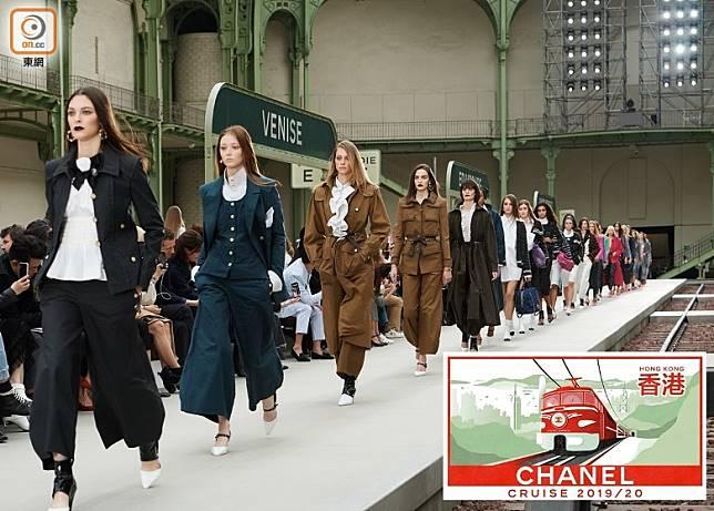 Chanel宣布將於11月6日在啟德郵輪碼頭舉行2019/2020度假系列時裝騷,品牌會將5月在巴黎舉行度假系列時裝騷中的巴黎火車站場景將帶來香港。(互聯網)