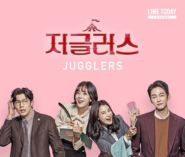 Download Drama Korea Jugglers Sub Indo
