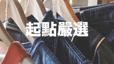 潛力新秀 / 10 個你必須關注的台灣時裝品牌
