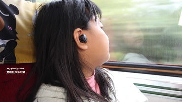 OMIX Y6 | 真無線半入耳式 | 運動藍牙耳機 | 石磨烯震模 | 外型與舒適兼具