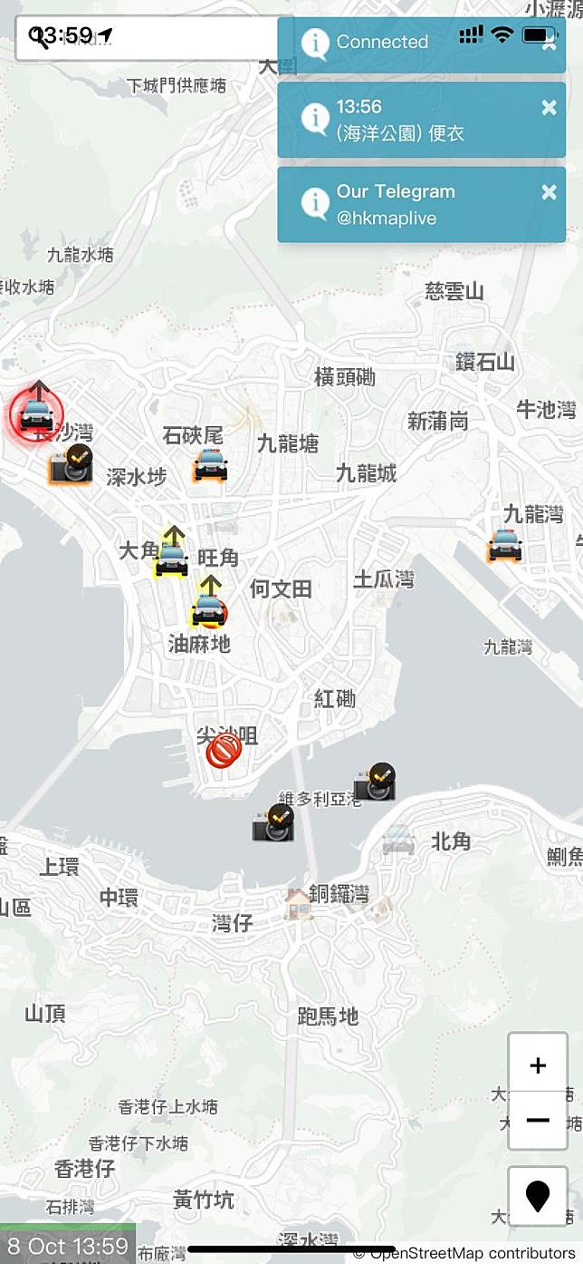 Apple Allows Hong Kong Protest Map App That Can Track Police