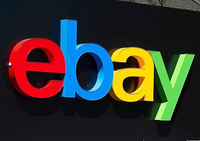 6 Benda Paling Mahal yang Pernah Dijual di eBay