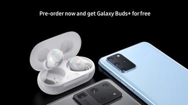 疑似 Galaxy S20+ / S20 Ultra 海報流出 ,最新 Galaxy Buds+ 佛心送?