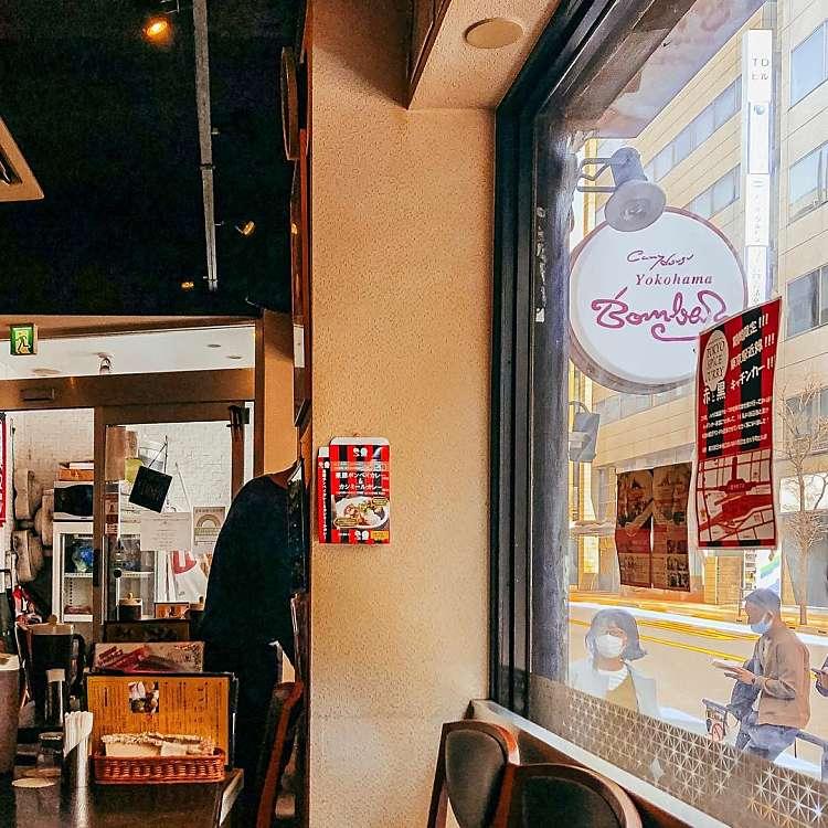 実際訪問したユーザーが直接撮影して投稿した高田馬場カレー横浜ボンベイ 高田馬場店の写真