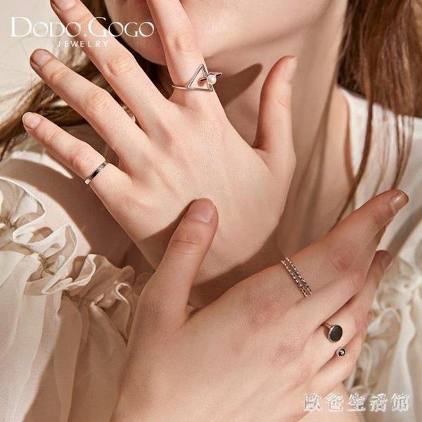 日式輕奢簡約幾何組合戒指 時尚個性仿珍珠開口指環套戒 zh6377【歐爸生活館】