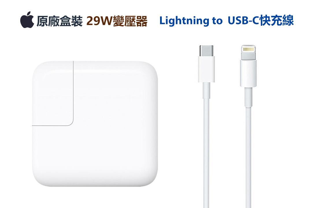 蘋果專用 18W 29W 61W 87W PD快充頭 充電器 USB-C to Lightning快充線 原廠線 iPhone Xs 8 plus。人氣店家an Apple的蘋果有最棒的商品。快到日本