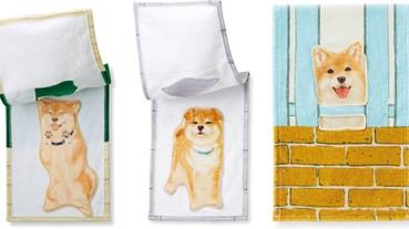 這你捨得用?日本推出超萌「柴犬卡住」毛巾 背後藏梗讓你會心一笑!