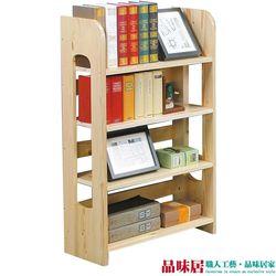 【品味居】梅爾辛 實木2.1尺開放式四格書櫃/收納櫃