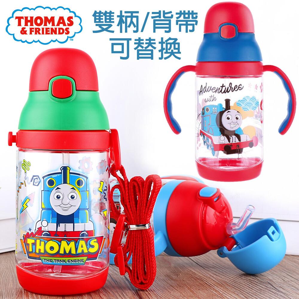 顏色:紅色 / 藍色 / 綠色 容量:350ML 材質:TRITAN 產地:中國