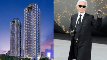 【J個稀好貨】老佛爺 Karl Lagerfeld 最後遺作在台灣!全球唯一由拉格斐設計的千萬豪宅就台中!