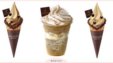 GODIVA夏季限定烏龍茶系列!烏龍茶霜淇淋消暑去,還有沖繩黑糖72%熱巧克力啊