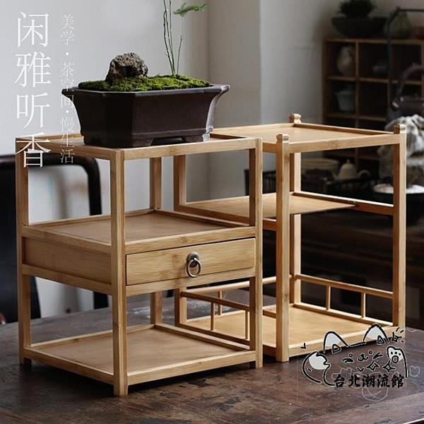 日式竹子制茶柜茶桌茶臺架置物架書房功夫茶道收納架柜茶棚展示架
