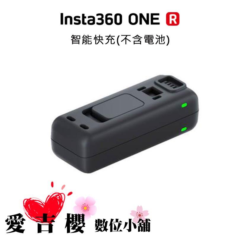 ■可同時給兩塊電池充電,讓你以雙倍速度充電。同時為兩塊Insta360 ONE R電池充電,效率提升50%Insta360 ONE R電池必須使用Insta360官方提供的專用電池充電座或置入配套的相