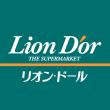 リオン・ドール