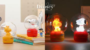 韓國史努比「香氛小夜燈」新登場!史努比、糊塗塌客化身小夜燈,還有超療癒助眠香氛~