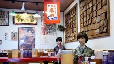缺飯友嗎?日本老食堂讓你吃飯不孤單
